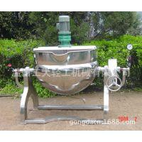 供应 电加热夹层锅 电加热可倾式夹层锅带搅拌果酱加工夹层锅设备