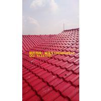 供应三水销售屋面防腐材料 超耐候合成树脂瓦 屋面树脂瓦