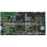 供应专业生产各类PCB线路板 优质单面双面板LED铝基板 承接打样与批量