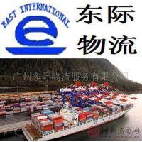 加拿大国际移民搬家海运/加拿大双清同行强势收货/加拿大散货拼箱海运