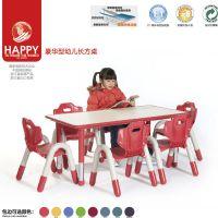 厂家直销豪华儿童长方桌幼儿园桌儿童桌育才品质