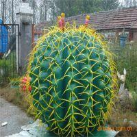 大型玻璃钢仿真仙人掌仙人球等沙漠植物加工制作 卡通苹果雕塑 仿真植物景观雕塑