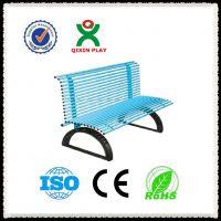 广州奇欣厂家供应 户外公园不锈钢休闲椅 QX-145B