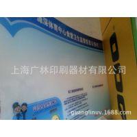 亚克力广告展示牌UV打印制作 指示牌标牌UV打印制作 UV平板打印