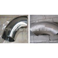 厂家供应不锈钢内牙弯头 /内丝弯头/沟槽管件