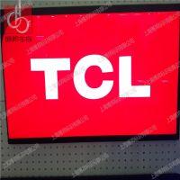 立式展示牌 立牌水牌广告牌 立牌展示架 导向牌指示牌商场导视牌