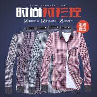 2014年秋装修身上衣休闲青少年衬衣男士格子长袖衬衫网店代理