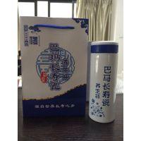 厂家超低价批发不锈钢紫砂杯托玛琳能量杯巴玛瓷杯会议营销礼品杯