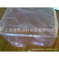 厂家直销PE高低压彩色塑料方底袋;防尘袋