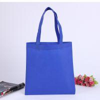 【厂家定制】 丝印无纺布 环保手提购物袋 定制