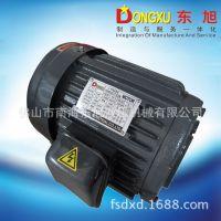 ~机械设备用电动机 台湾电机 电机 液压电机 专用电机.