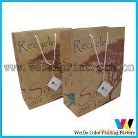 东莞厂家专业供应精美环保牛皮纸袋,手提袋