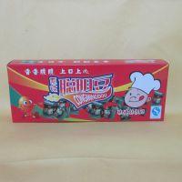 苍南厂家批发婚庆用品纸盒 创意个性喜糖袋 结婚包装纸盒子 食品包装盒聰明豆盒子