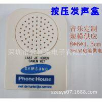 供应多媒体光控电子机芯 人体感应语音机芯 影控发声器