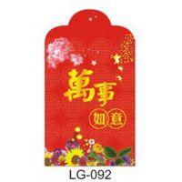 厂家直销红包 广告红包 行业红包定制 精品利是封红包印刷定做