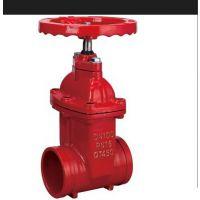供应沟槽阀门/沟槽管件/软密封沟槽暗杆闸阀/消防阀门