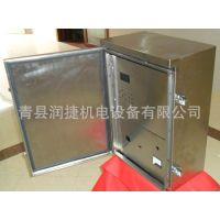 河北不锈钢壁挂控制箱 不锈钢户外配电箱 电表箱 专业生产