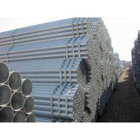 供应江苏上海现货销售Q235B镀锌管,用于供水设备-江苏展企