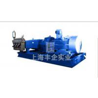 供应3DP-80型高压往复泵