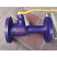 Q41F排污球阀、高温排污阀、排污阀