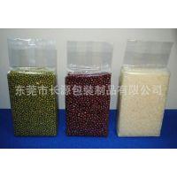 供应米袋 瓜子袋透明 开窗型杂粮袋子 自封口红豆袋