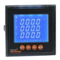 安科瑞ACR220AL电力监控仪表价格