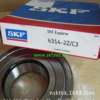 SKF轴承6314-2Z/C3|SKF轴承原装正品现货批发|SKF轴承代理商