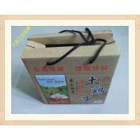 供应纸盒    礼品包装纸盒   瓦楞纸盒彩盒    鸡蛋包装纸盒