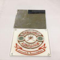 专业制作 金属标牌 烤漆滴胶标牌 仿珐琅标牌 不锈钢标志牌