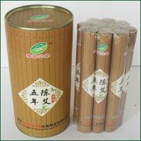 南阳神农艾草厂家直销精品桶装五年陈艾  养生馆美容院专用