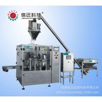 自动粉剂立式包装机械,粉料立式制袋充填包装机安徽供应商
