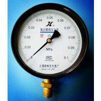 yob-150 0.4级氧气标准压力表(标准氧气压力表)