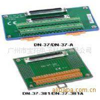 DN-37,带DIN安装导轨的37针D型插头I/O接线板,端子板