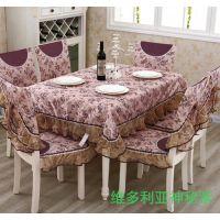批发供应/厂家直销餐椅垫坐垫桌布台布多功能方巾5个起批可代发