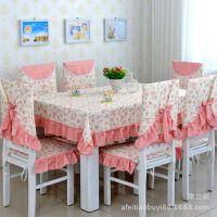 苏菲公主餐椅套件 十三件套 餐椅座垫 椅子垫 桌布