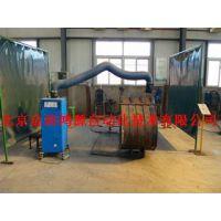 供应供应鸿源C-D0018-01焊接烟尘净化器