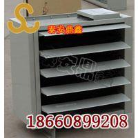 供应D型暖风机,DNF-4.5工业电暖风机