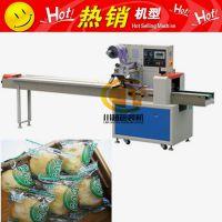 【专业定制】川越自动绿豆饼包装机 枕式饼干包装机 多功能食品包装机