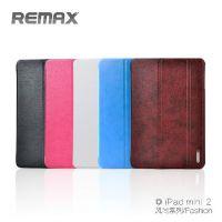 Remax正品 ipadmini2保护套 ipad mini休眠皮套 平板支架保护壳