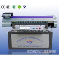 多色图片陶瓷E-1300A0万能打印机,一次彩色印刷出来(图)