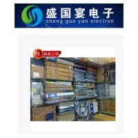 特价供应 插件三极管 MPSA94 TO-92 晶体管 长电原装