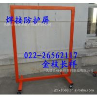 焊接挡板框架支架