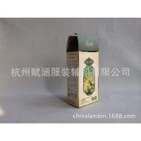 杭州印刷厂订做化妆品包装盒 彩色纸盒包装订做 铝箔纸盒来样加工