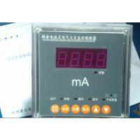 漏电火灾报警|电气火灾监控器|单路火灾报警控制器/火灾监控XZH-L-1