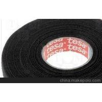 供应广汽丰田汽车线束绒布胶带捆扎线束包扎