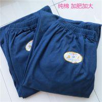 男士秋裤 纯棉 加肥加大码 纯色线裤 保暖裤