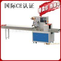 客户推荐 日用品 化工用品 工业零件多功能包装机设备厂