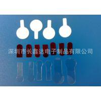 厂家供应:透明PET塑胶绝缘片、纽扣电池绝缘拉片、型号多种