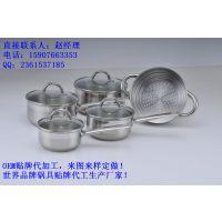 广东三A不锈钢制品集团有限公司追求卓越品质生产不锈钢锅