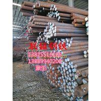 广东Cr12模具钢Cr12圆钢Cr12mov钢板Cr12锻打钢,供应广西佛山东莞深圳